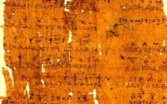 Papyrus score with music