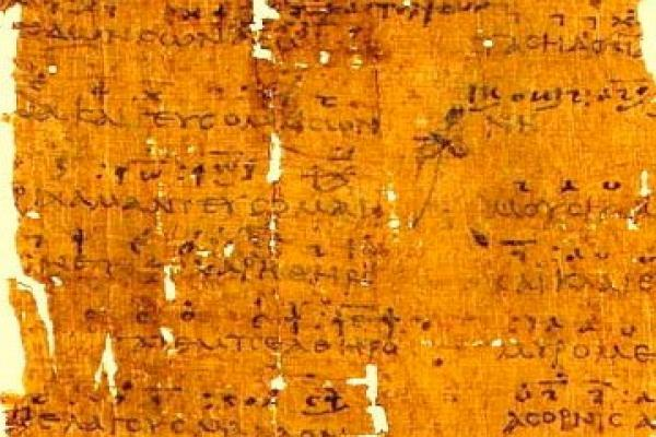 classics  papyrus