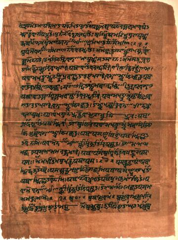 Atharva-Veda Saṁhitā