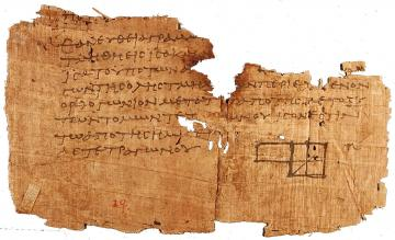 Oxyrhynchus papyrus (P.Oxy. I 29) showing fragment of Euclid's Elements