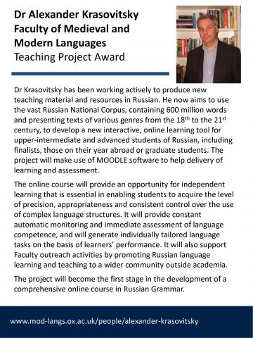 Teaching Project Awards - Alexander Krasovitsky