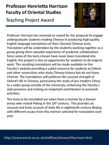 Teaching Project Awards - Henrietta Harrison