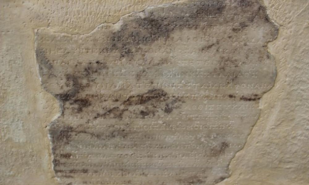 Delphic Paean score 127 BC